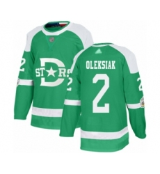 Men's Dallas Stars #2 Jamie Oleksiak Authentic Green 2020 Winter Classic Hockey Jersey